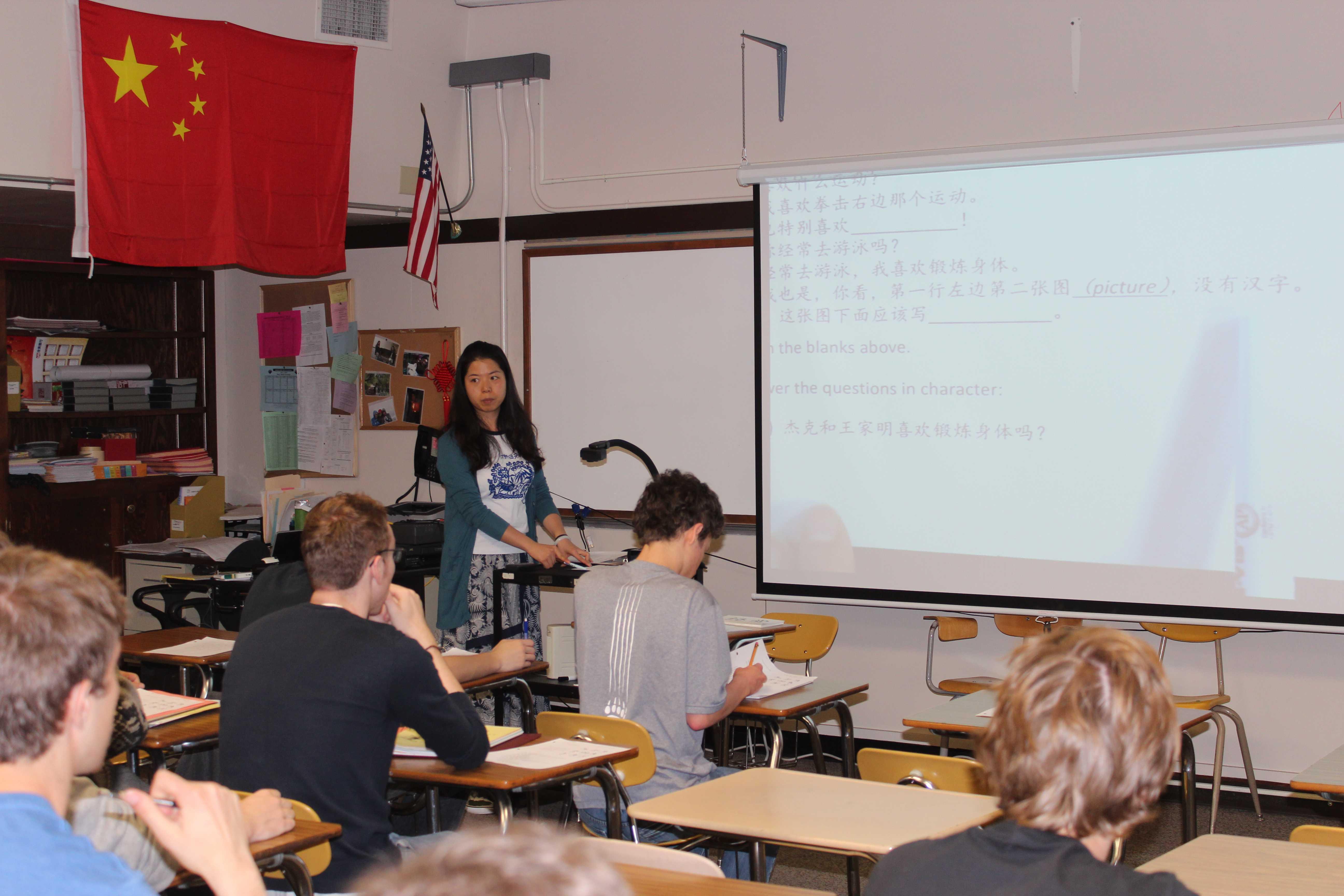 Chinese Class Chinese class