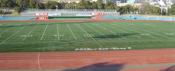 Oji Stadium, the site of the 2013 Pacific Rim Bowl